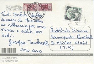 Cartolina600FermoPosta300