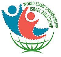 LogoGrandeIsrael2018