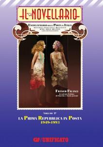 Novellario5-copertina[1]