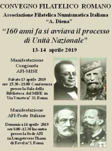 Manifesto20190413