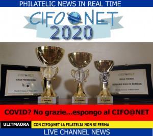 CIFONET2020